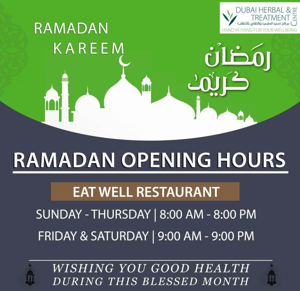 Ramadan-Opening-Hours-2018